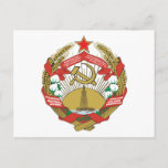 Azerbaijan SSR Coat Of Arms Postcard