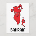 Map Of Bahrain Postcard