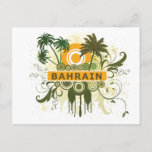 Palm Tree Bahrain Postcard